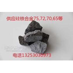 大量供应硅铁合金72/75,月量30000吨图片