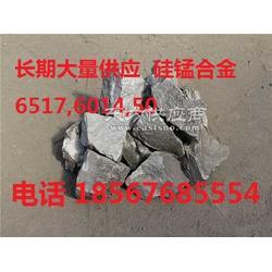 合金厂厂家出售国标硅锰合金图片