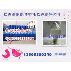 松香胶替代剂生产厂家,中性施胶增效剂可替代松香施胶图片