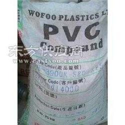 聚氯乙稀PVC通用塑料图片