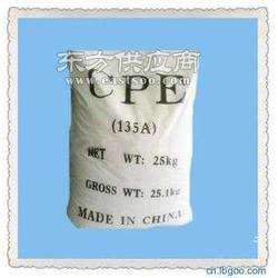 氯化聚乙烯CPE工程塑料图片