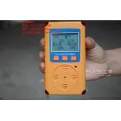 kp836多功能气体报警仪,复合气体检测仪图片