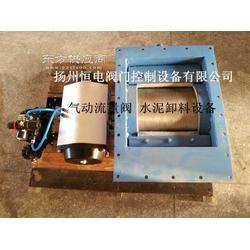 B300 B350电动流量阀 气动开关阀 卸料设备图片