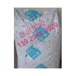 批3150N TPV 荷兰DSM拨13929489929图片
