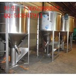 正祥促销立式搅拌机、梅州立式搅拌机、立式搅拌机图片