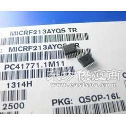 进口RF射频接收器MICRF213AYQS433M无线模块图片