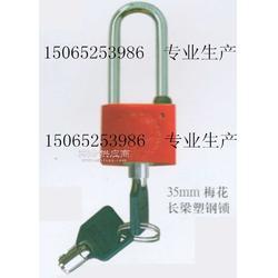 销售电力挂锁图片