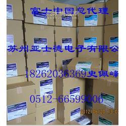 富士感压纸-日本富士产品-进口富士感压纸图片