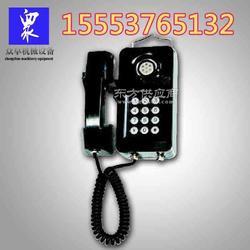 KTH108矿用本质安全型电话机 矿用自动电话机图片