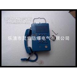 KTH106-3ZA电话机图片