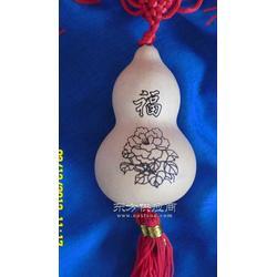 烙画葫芦挂件地摊热卖葫芦工艺品乾坤图片