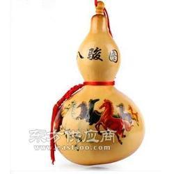 双十一 马生肖 葫芦工艺品 佑平安增气运 万马奔腾图片