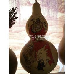 双十一天然葫芦挂饰 葫芦工艺品 日进千里宝图片