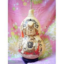 双十一寿葫芦工艺品 彩画 旅游景区热卖送长辈礼物图片