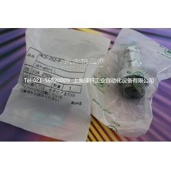NAW-207-PM8七星科学连接器销售正品日产NANABOSHI插头三和SANWA连接器图片