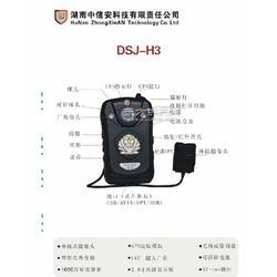 高清现场数据记录仪DSJ-H3高清现场数据记录仪图片