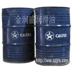 液压油/加德士Rando HDZ 46液压油/长寿液压油图片