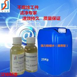 工业除蜡水原料异构醇油酸皂图片