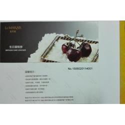 万邦蛋糕卡印刷(图)、婚礼蛋糕券印刷、蛋糕券印刷图片
