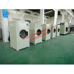 30公斤衣服烘干機圖片