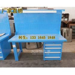 越秀钳工桌生产商 东山钢板工作桌厂家图片
