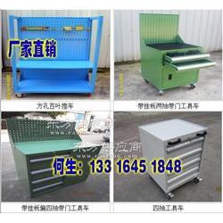 重量型工具柜 防静电工具柜 带挂板工具柜图片