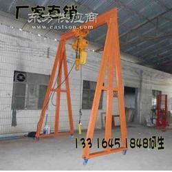 龙门吊架生产厂家 龙门吊架 手动龙门吊架图片