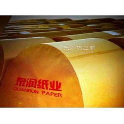厂家直供新闻纸图片
