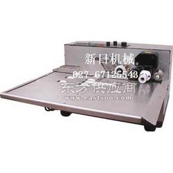 固体墨轮打码机 固体墨轮打码机图片