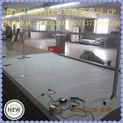 RC石材红外线标线器图片