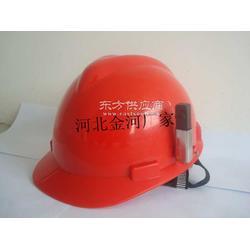 哪里的安全帽安全放心金河安全帽图片