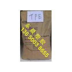 提供TPE Delrin美国杜邦8441高性能级 HYTREL 8441图片