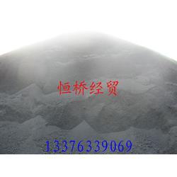 恒桥经贸配煤石油焦、【配煤石油焦指标】、配煤石油焦图片