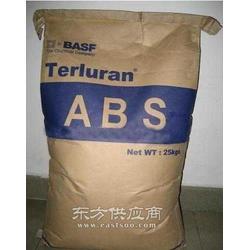 德国巴斯夫ABS 967-K图片