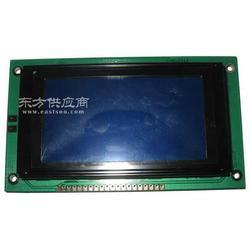 12864中文字库液晶屏尺寸787012864显示屏串口图片
