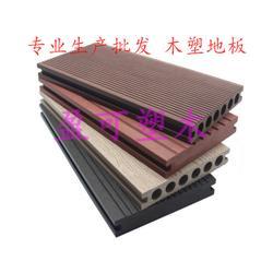 優質木塑地板供應-麗江木塑地板供應-盈德利裝飾材料圖片