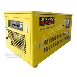 20kw水冷静音汽油发电机制造厂家图片