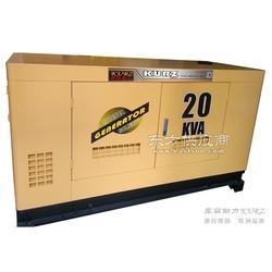 10千瓦柴油发电机进口品牌图片