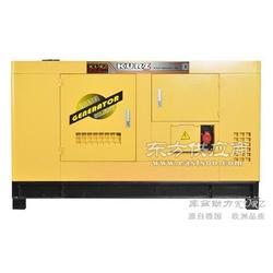 超静音20KW柴油发电机报价图片