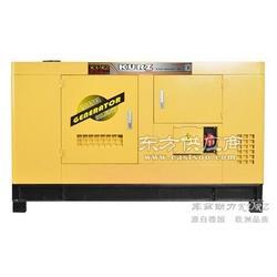 超静音30KW柴油发电机优惠价图片