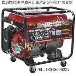 8kw汽油发电机-哈尔滨汽油发电机生产厂家图片
