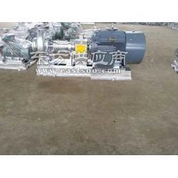 WRY热油泵125-100-265丨质量创品牌丨图片