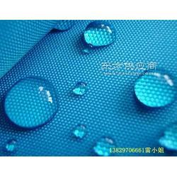不影响色光的织物防水剂图片