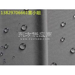 鞋材帐篷布涤纶防水剂图片