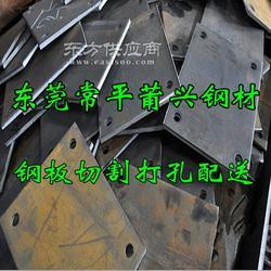 常平钢结构专用钢板厂家 切割加工打孔图片