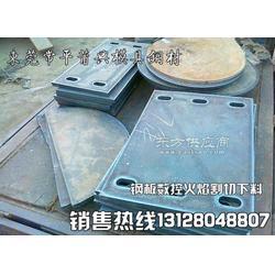 长安A3板/45钢板 切割加工厂家图片