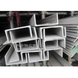 槽钢供应镀锌槽钢 Q235槽钢 马钢q345B槽钢图片