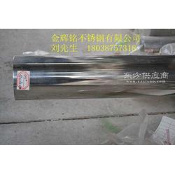 304薄壁不锈钢饮用水管42.71.2 厂家直销图片