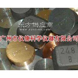 加硫钢标样美国钢标样联系电话光谱标样公司图片