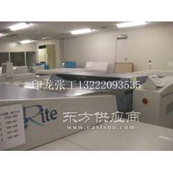 供应日本进口网屏8800II直接制版机图片